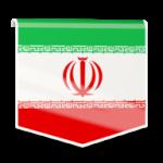 سرور مجازی لینوکس ایران